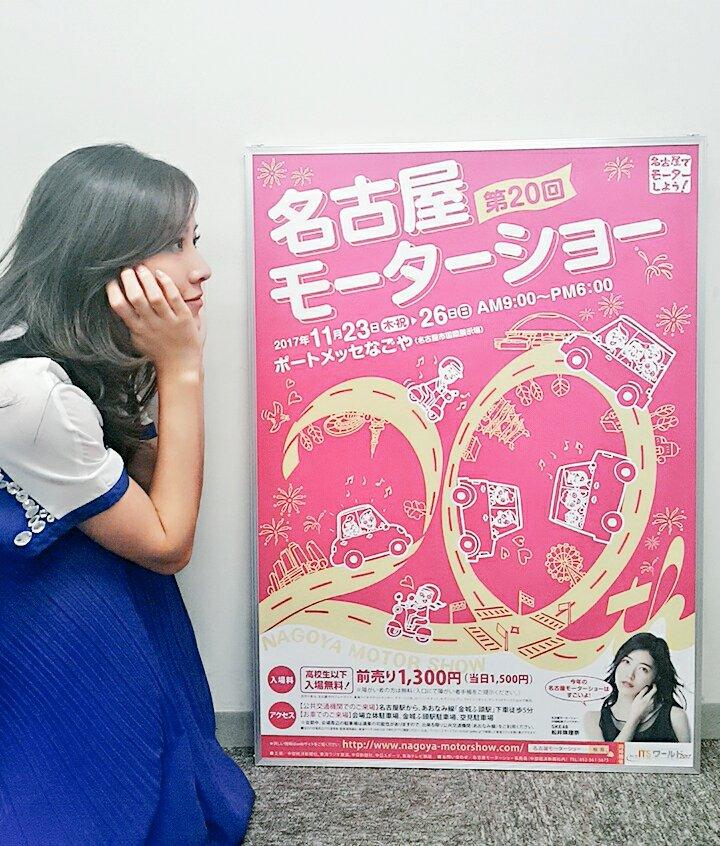 【SKE48】松井珠理奈☆応援スレ1938【埋めなさい☆埋めれません】YouTube動画>85本 ->画像>394枚