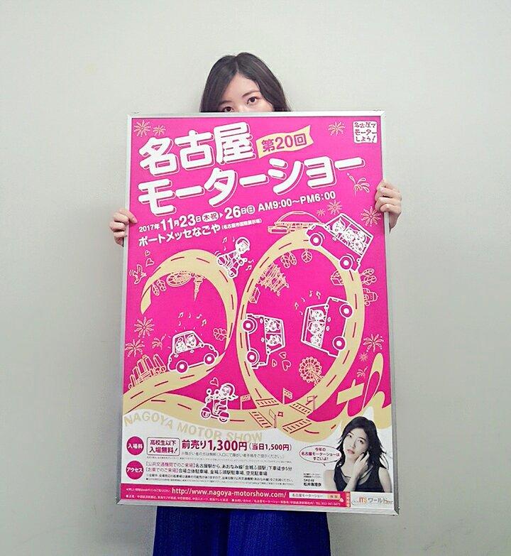 【SKE48】松井珠理奈☆応援スレ1935【まさなまさな☆ありがとう】YouTube動画>76本 ->画像>66枚