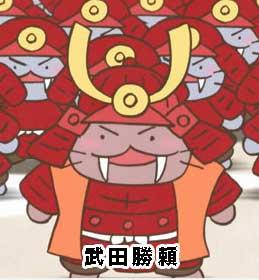 #世界猫の日そろそろ新しい画像欲しいです!武田勝頼です!!!!!#NHK 様!!!!#ねこねこ日本史 様!!!!
