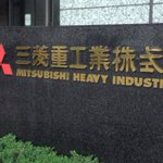 South Korean court orders Japan's Mitsubishi to pay for war labour