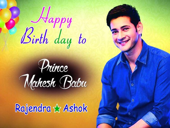 Happy birthday to Mahesh babu sir