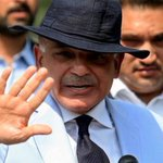 Pakistan ruling party drops plans for ex-PM Nawaz Sharif's brother to replace him - sources