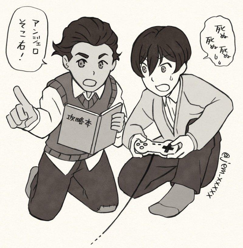 91Daysらくがき テレビゲームをするアンジェロとコルテオ(現パロ…?)