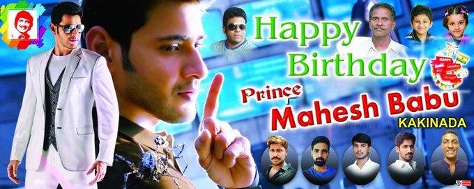 Wish happy birthday mahesh babu garu