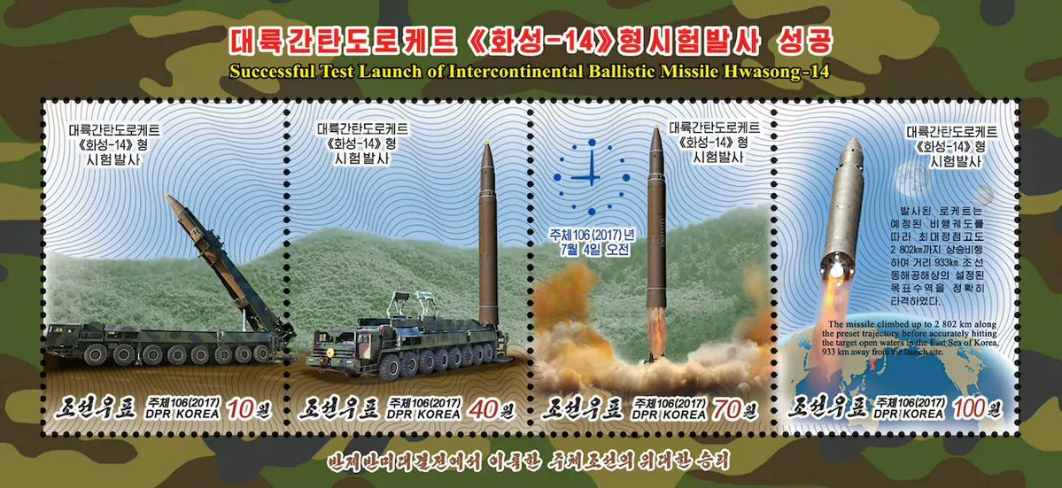 New stamps from North Korea: https://t.co/TdPjb0O6gr