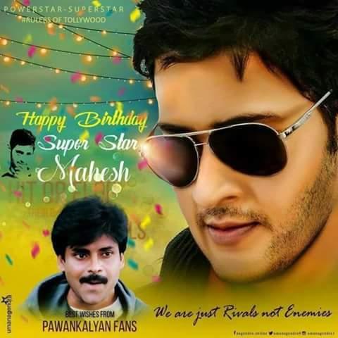 Happy Birthday Mahesh Babu Garu...
