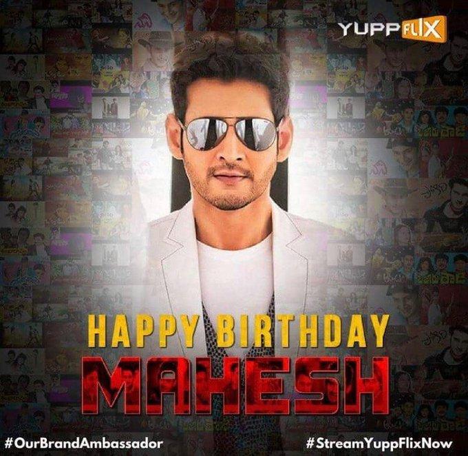 Happy Birthday to our brand ambassador Mahesh Babu!