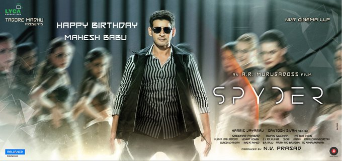 Wishing a Very Happy Birthday to our ever charming Super Star Mahesh Babu.