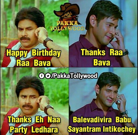 Happy Birthday Mahesh Babu Garu