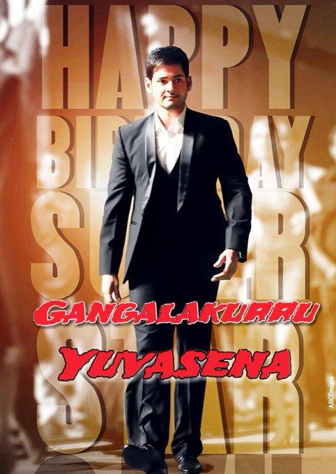Happy birthday to you Super Star Mahesh babu