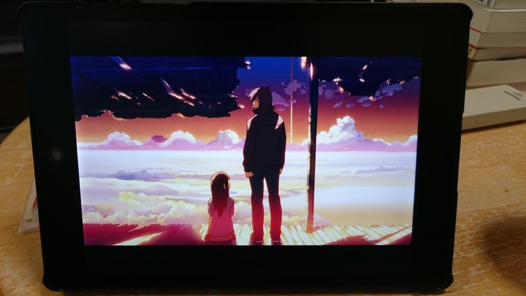 『雲の向こう、約束の場所』を見ました。ここ最近、新海作品を見ています。どの作品にも共通するものがあります。天までそびえる