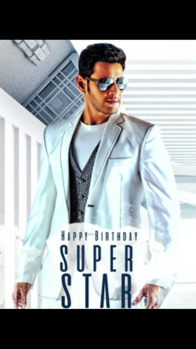 Happy birthday superstar mahesh babu