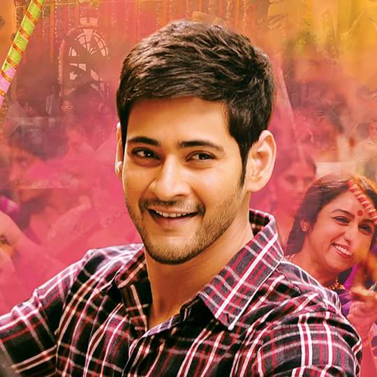 Wishing a very Happy Birthday to my favourite Tollywood superstar Mahesh Babu and gorgeous Hansika Motwani.