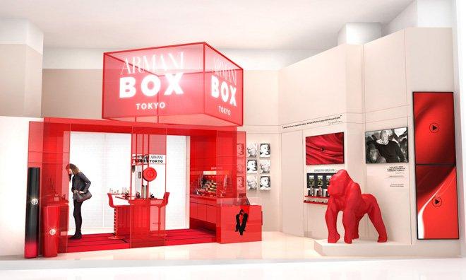RT @fashionsnap: 真っ赤なゴリラが目印「ジョルジオ アルマーニ ビューティ」が日本初のポップアップショップを表参道ヒルズにオープン https://t.co/BvPgs66CC8 #ARMANIBOX #コスメ #表参道 https://t.co/Hlm7uWc…