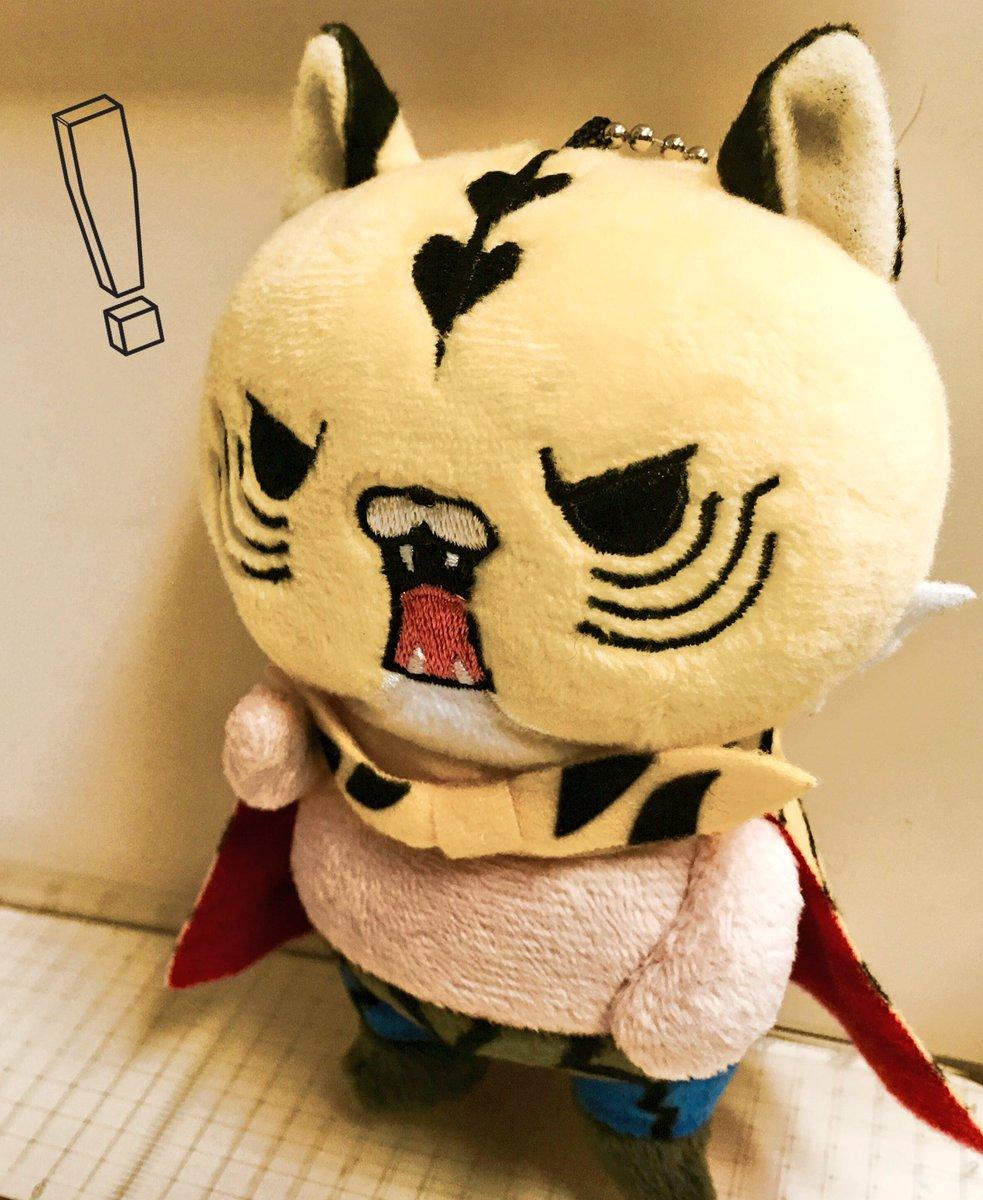 タイガーマスクW 楽天くじは今日から〜ちびタイガーいるよ!