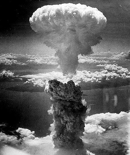 the consequences of the atomic bomb On the 70th anniversary of hiroshima-nagasaki, a new collection of us, japanese, and russian documents on the use of the atomic bomb and the end of world war ii.