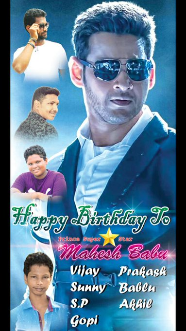 Happy birthday mahesh babu