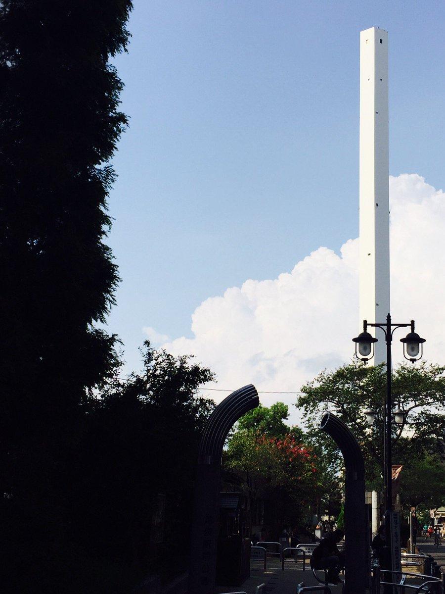 雲の向こう約束の場所