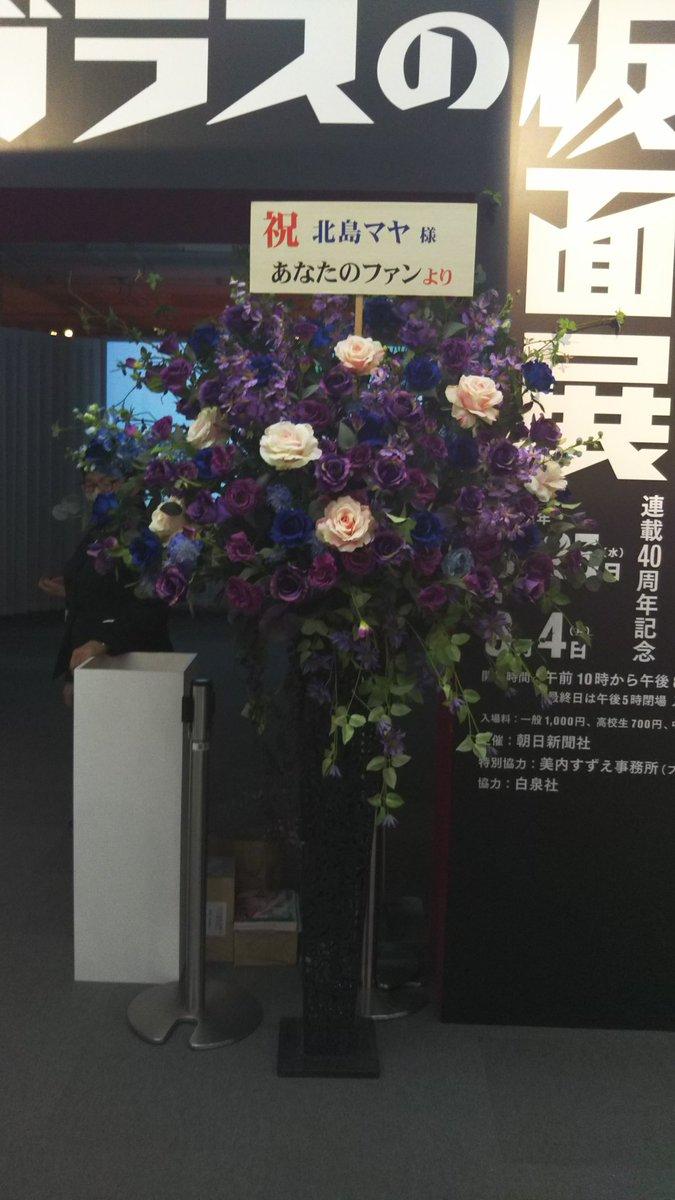 銀座でやってるガラスの仮面展きた~!入り口に紫のバラの人からの贈り物が……!!!!