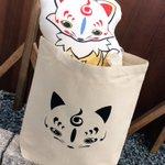【納涼祭/商品情報】「こんのすけトートバック」大好評発売中!      #刀剣乱舞 #とうらぶ