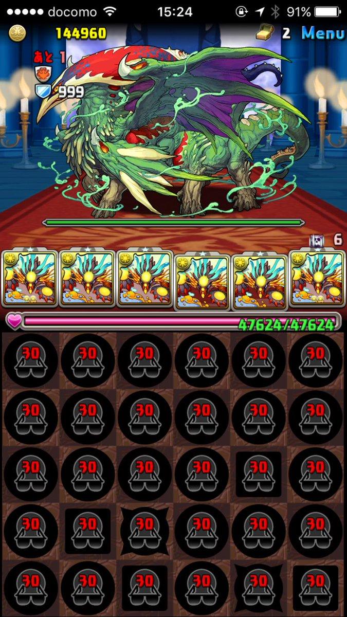 ニャル子とサシでも戦えるヨグ=ソトース(継承もフレンド以外ALLヨグ)