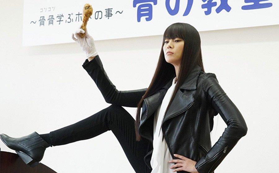 観月ありさ主演-櫻子さんの足下には死体が埋まっている-第3回視聴率は5.7% 藤ヶ谷くんお節介もこれまた悪し! 第3話あ
