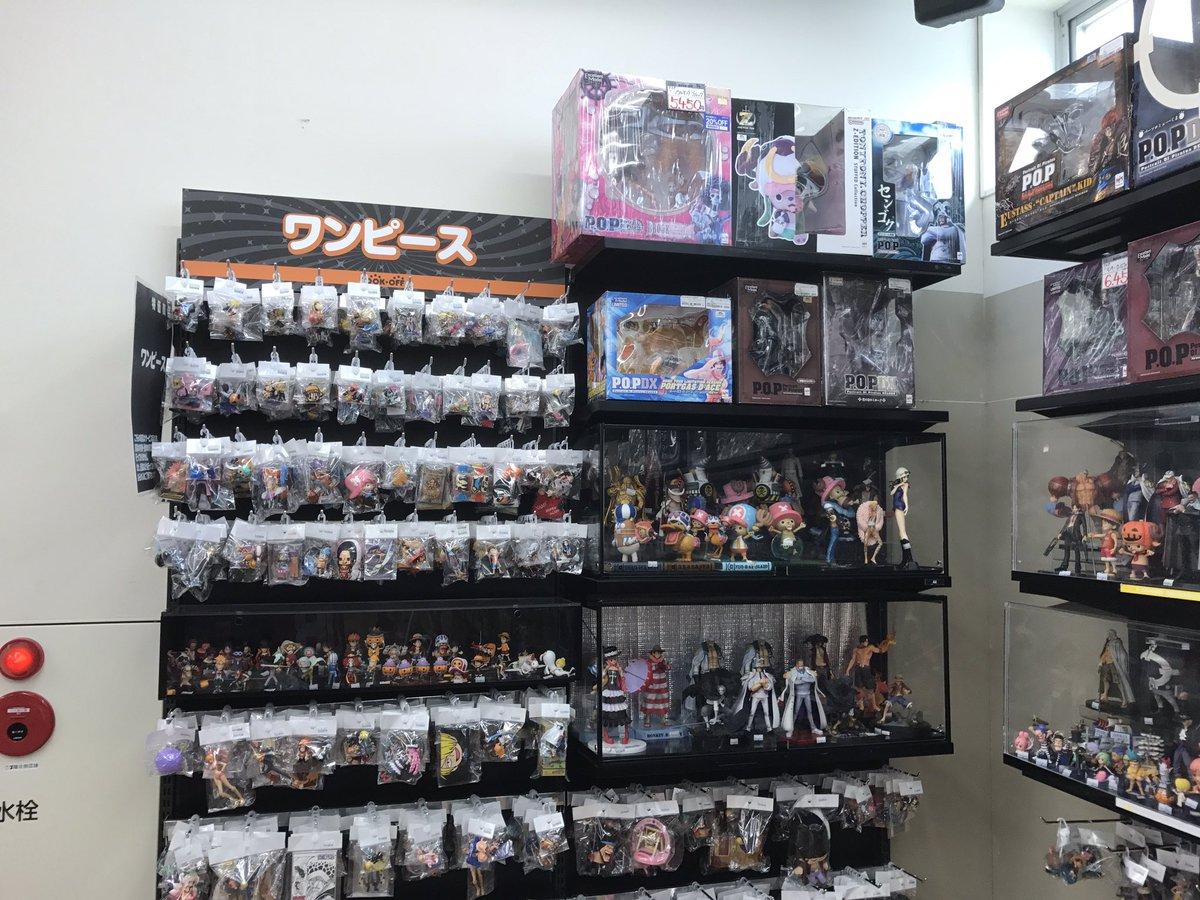 今日は友達と町田に行って、買ってきました〜笑めちゃめちゃ買えた!!!!!!!!#ワンピース