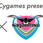 今週土曜はガンバ大阪戦!当日は「Cygames presents ユーリ!!! on ICE コラボマッチ」として開催。