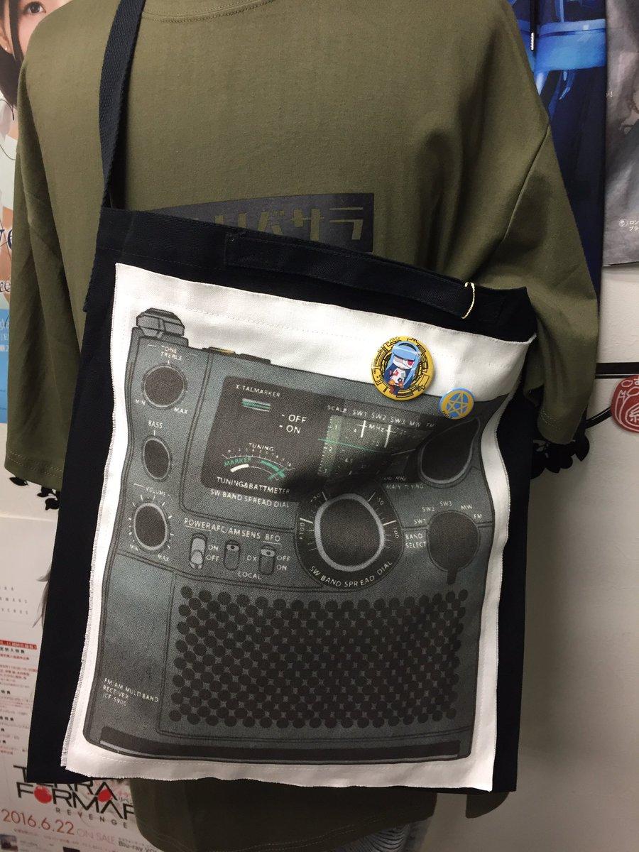 オカルティックナインコラボの「スカイセンサー」2way ショルダーバッグです!我聞が大切に持ち歩いてるスカイセンサーのデ