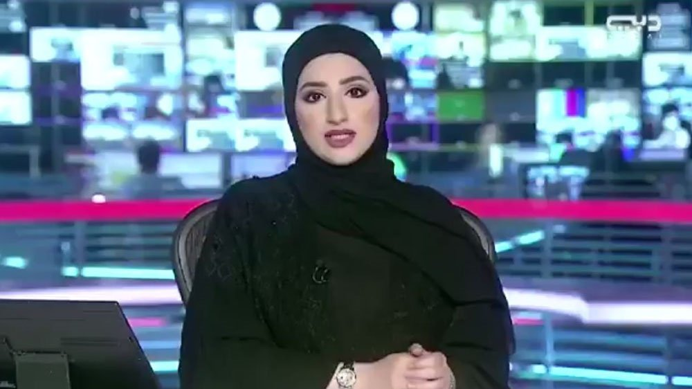 Dubai TV airs a false report claiming anti-government rallies took place in Doha https://t.co/L3jovvOsIi https://t.co/e8RX8APS20