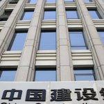 China's 'big four' banks raise billions for Belt and Road deals - sources