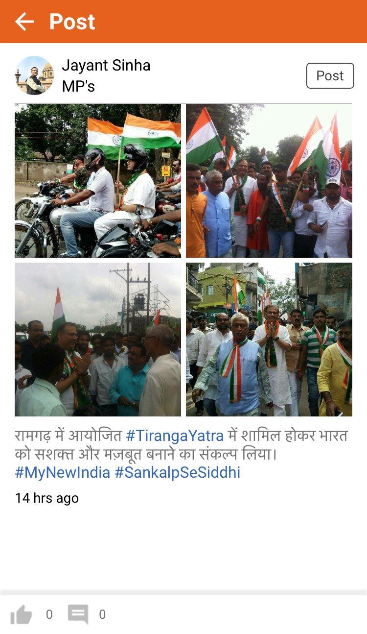 Mr. @jayantsinha participated in the #TirangaYatra in Ramgarh in Jharkhand. https://t.co/l7uAL0fUmU