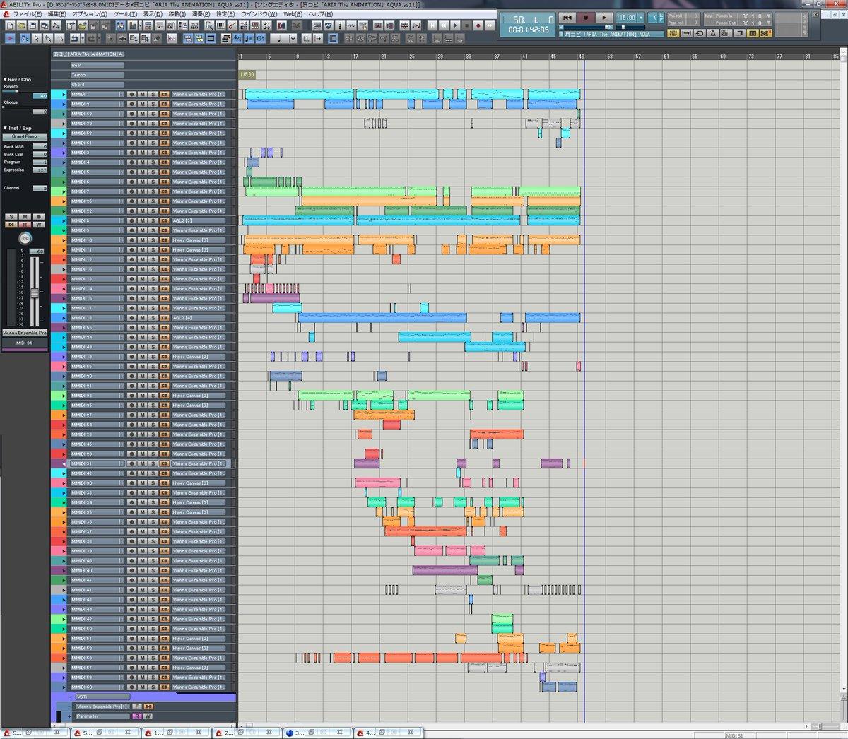 耳コピ「ARIA The ANIMATION」AQUA 途中経過 ⑤耳コピ122曲目極めて高い「耳コピ」難易度を誇る本作