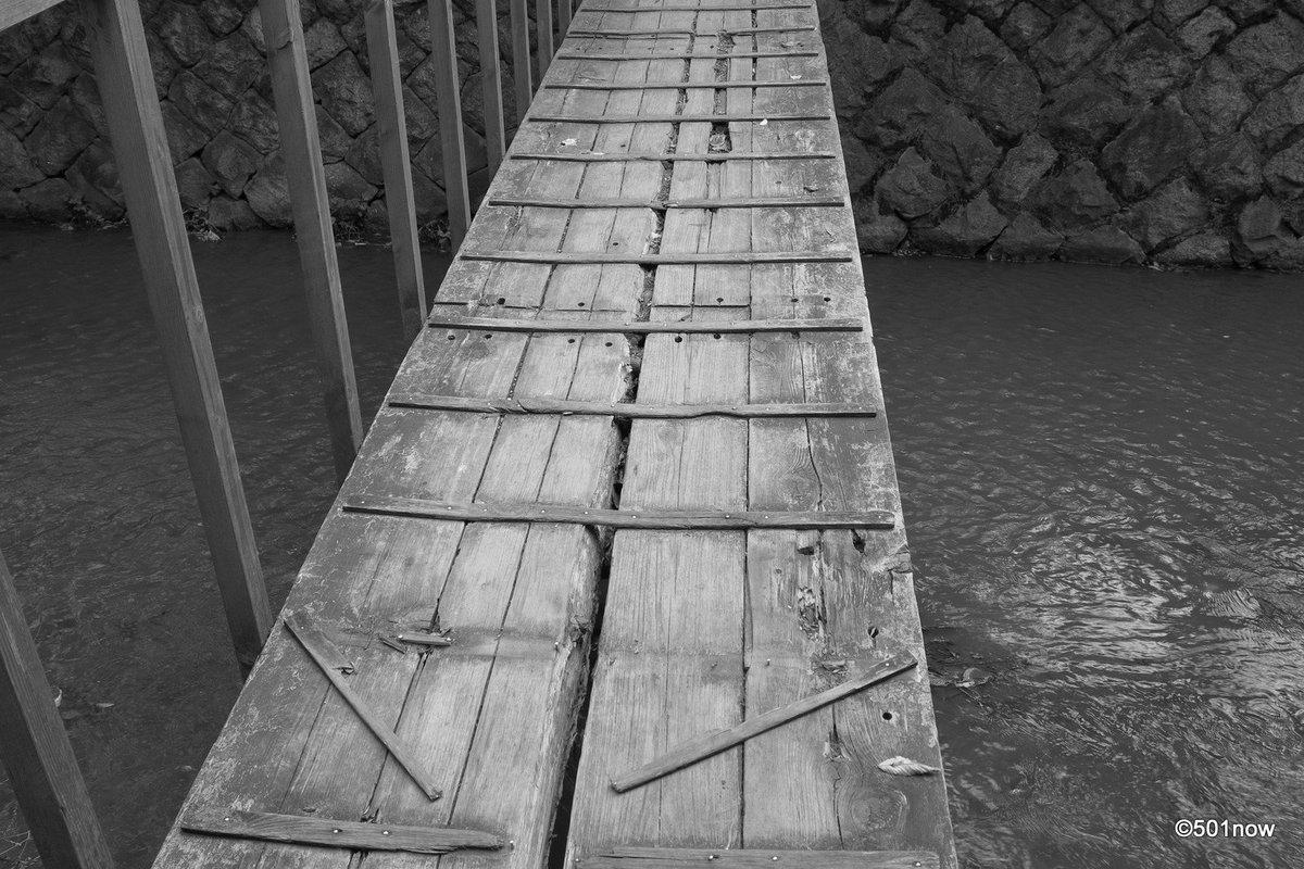 『高瀬川の橋』#京都 #写真撮ってる人と繋がりたい#写真好きな人と繋がりたい#ファインダー越しの私の世界#写真 #カメラ