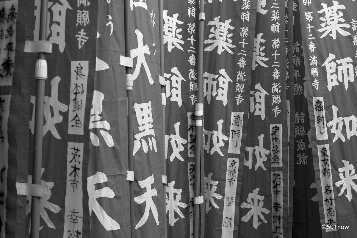 『京都』#京都 #写真撮ってる人と繋がりたい#写真好きな人と繋がりたい#ファインダー越しの私の世界#写真 #カメラ #モ