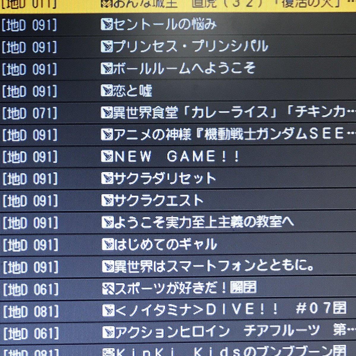 駆け出しアニヲタだけど初めて自立した今期『サクラ』2期2本『SHIROBAKO』と悠木碧さんで観てたけどおもしろい。ゼッ