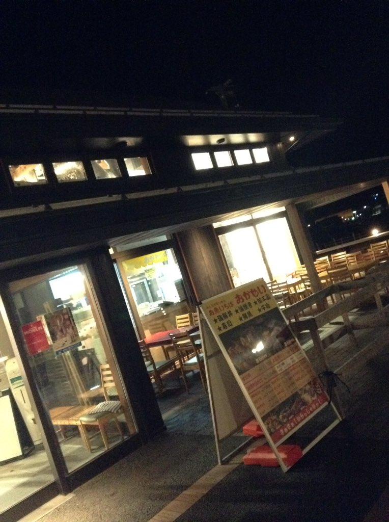 夕食は、「お魚いちば おかせい」さんとこの「女川丼」!やっぱ美味いっす!でも、以前は東京に来てくれた時に頂いたんで、ご当