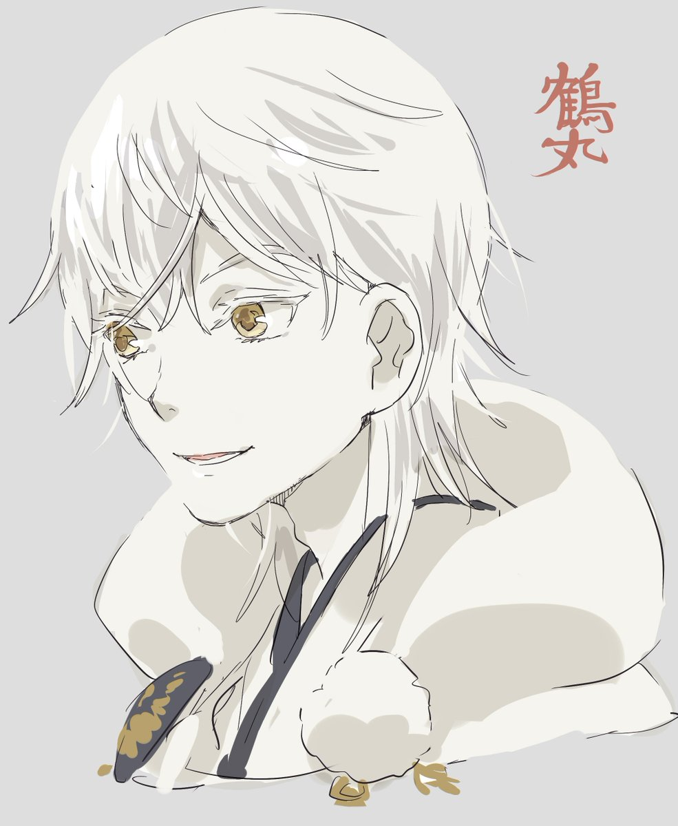 RT @oyuki0209: ・鶴丸国永 #気が向いたらかくリクエストボックス https://t.co/owjHp2YiwX