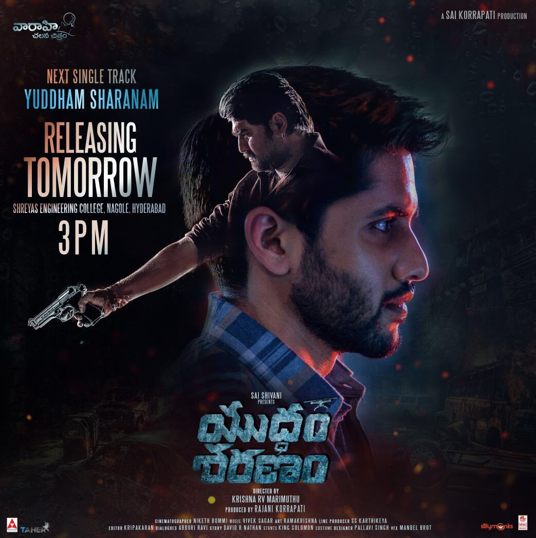 Our next single #Yuddhamsharanam title song releasing tomo! Get ready for blast of de speakers! #Viveksagar musical! https://t.co/gugPPOAL08