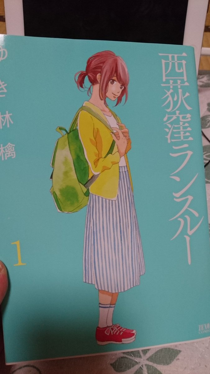 西荻窪ランスルー高卒でアニメ制作会社に入社日々奮闘する、働く系漫画ドラマ化しそう実写版SHIROBAKO的な昨今はアニメ