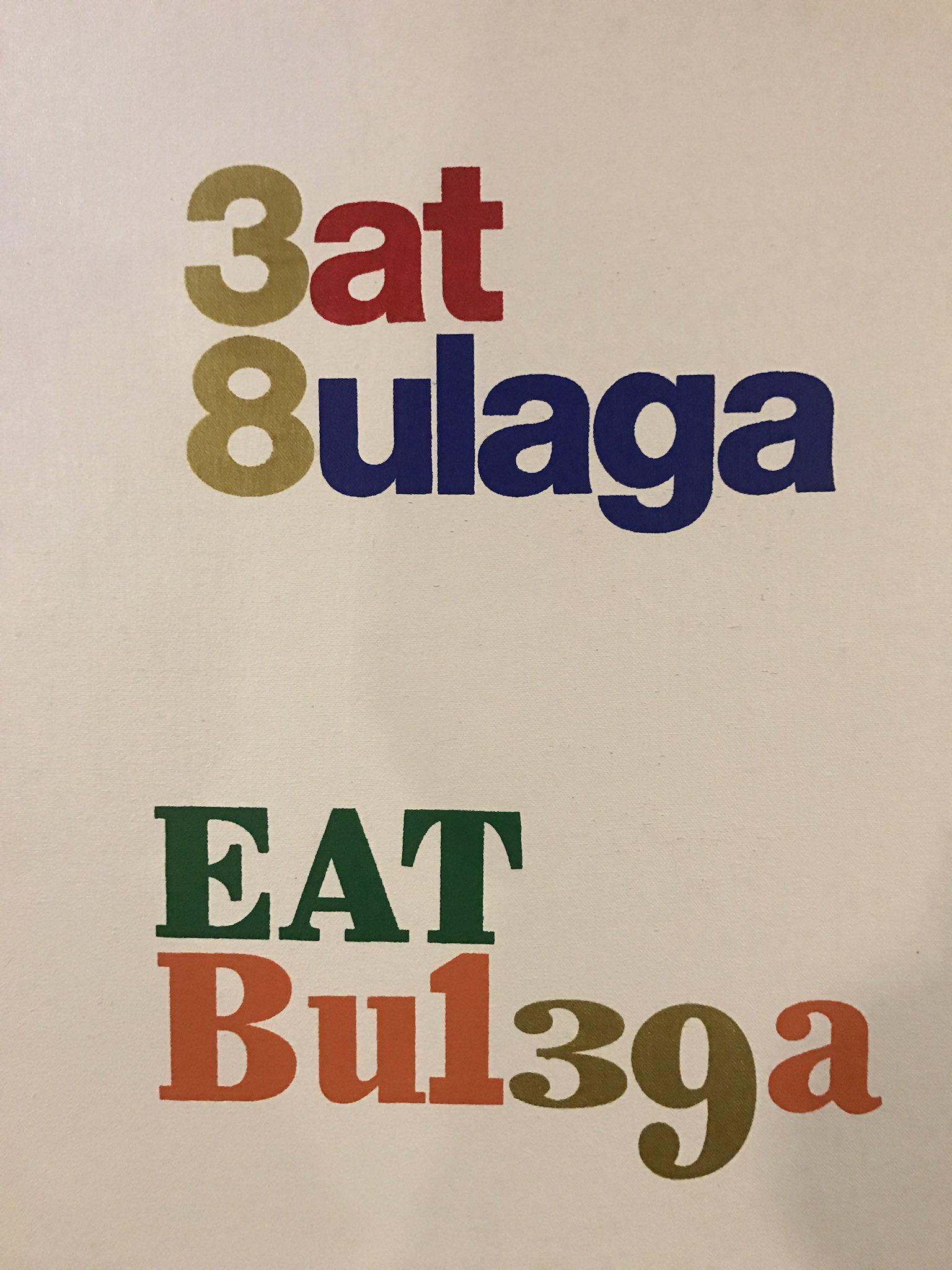 A special birthday card for my brother Tito Escalera. Happy birthday Senator! @EatBulaga https://t.co/lltDwynv5x