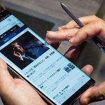 Samsung unveils new Galaxy Note8 smartphone