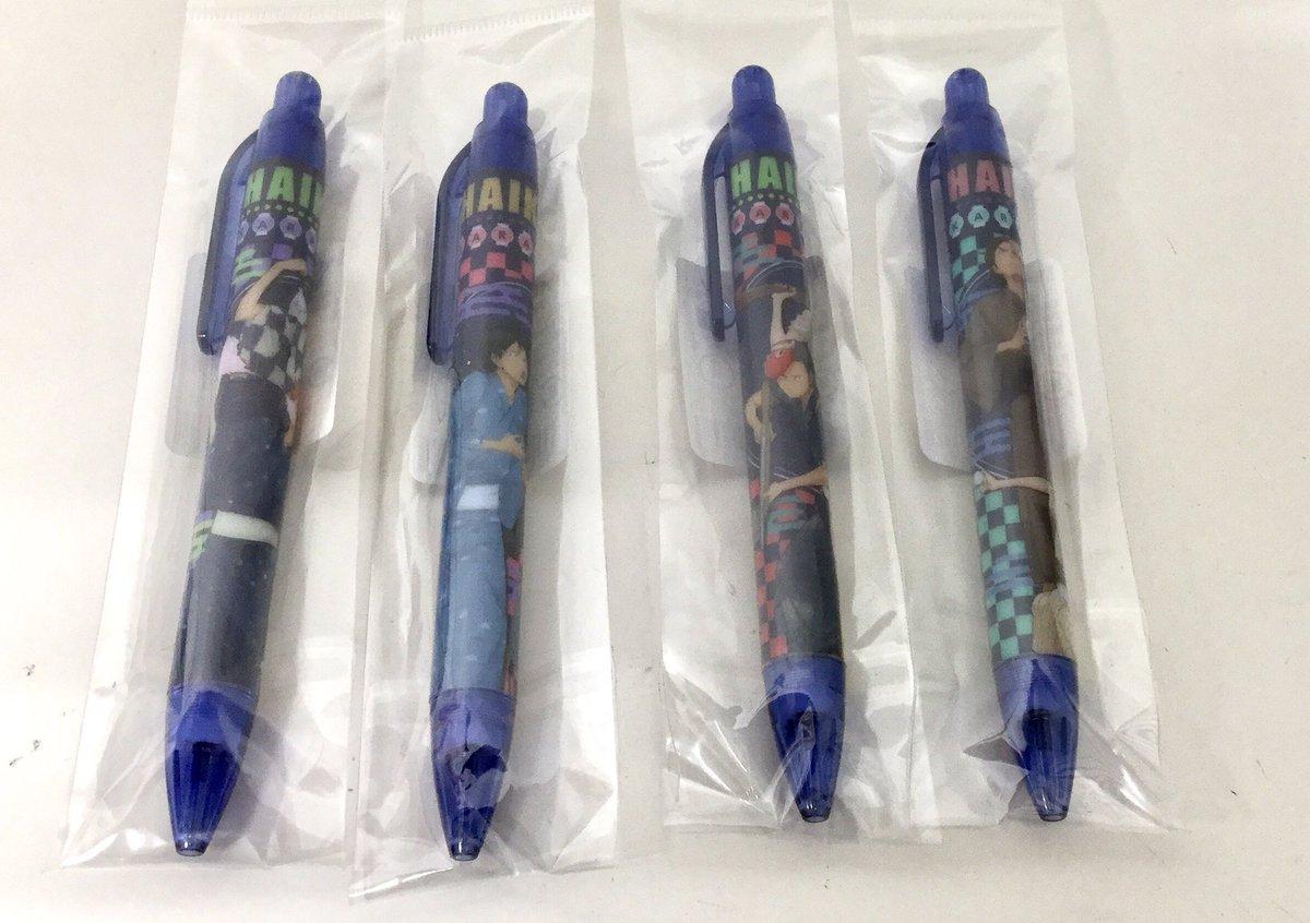 【グッズ入荷情報】「ハイキュー!!夏祭り『ボールペン』」各種が入荷致しました☆2階にて展開中です♪ #ガルステ入荷
