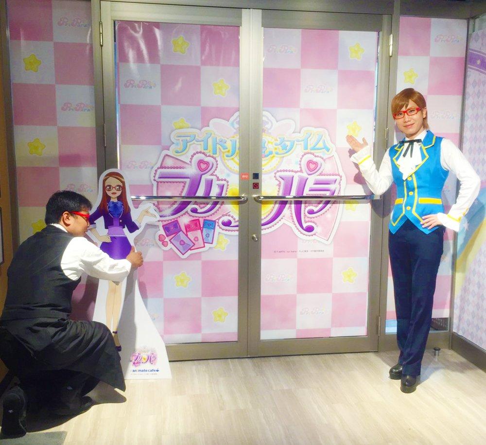 おはようございます!(^ω^三^ω^)本日より池袋2号店で『アイドルタイムプリパラ』コラボがスタートとなります〜!オープ