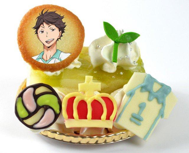 """「ハイキュー!!」青葉城西フェスに、及川の""""俄然無敵な気分""""ケーキなど"""