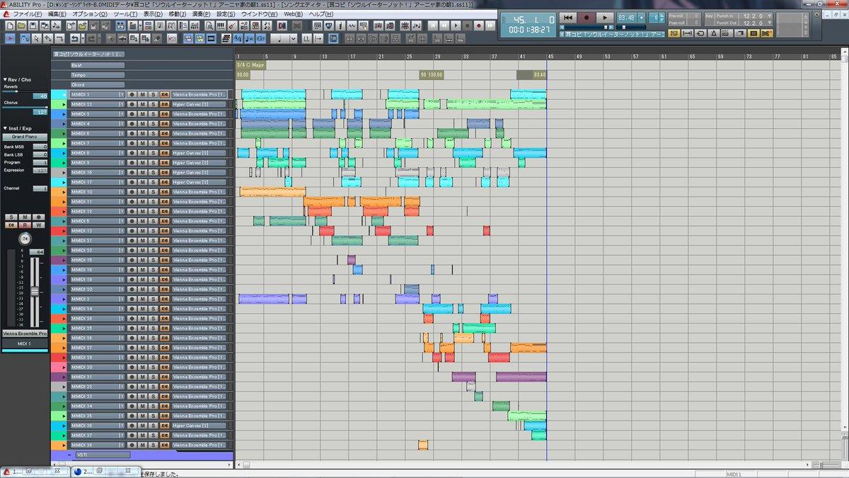 耳コピ「ソウルイーターノット!」アーニャ家の朝 完成耳コピ「アニメ」曲としては120曲目です「室内楽」なので1音でも設定