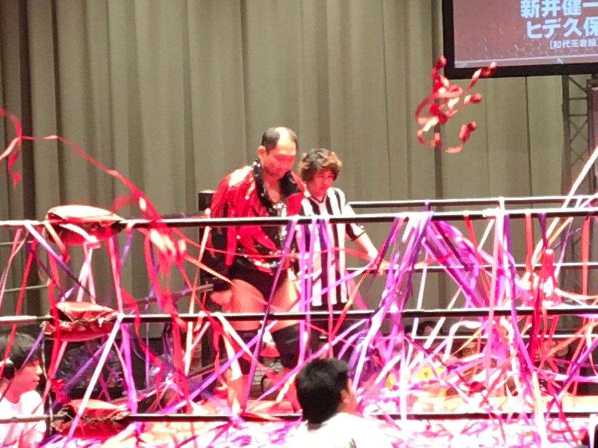 #タイガーマスクW でタクマの父、藤井大介のモデルにさせてもらった、大谷晋二郎選手の試合も初めて観戦出来ました! #ヒー