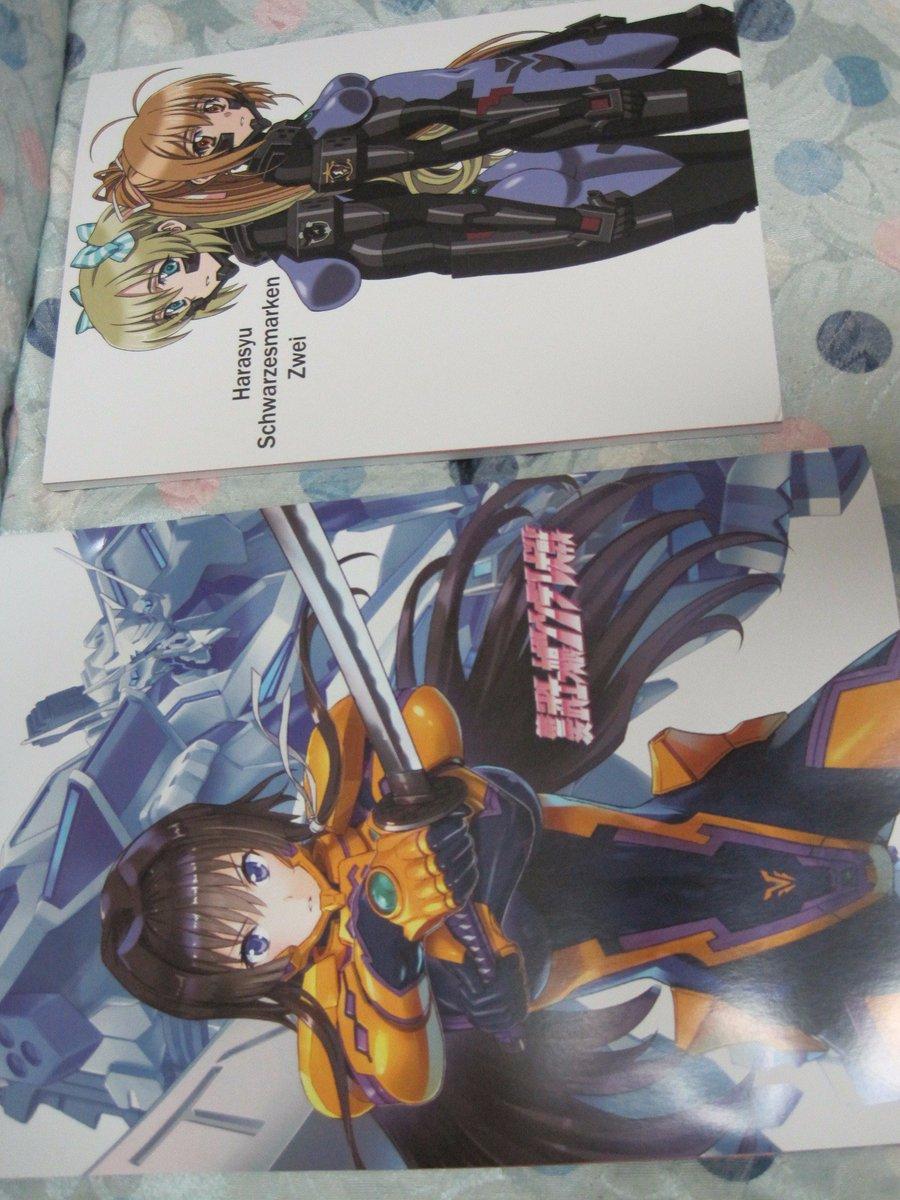 今日の戦利品その2#C92 #夏コミシュヴァケン本と篁唯依の表紙の本です