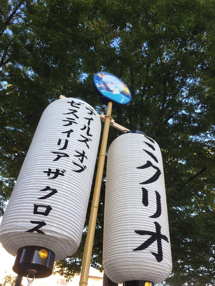 阿波おどり情報:市役所前演舞場・2部逢坂良太さんが自衛隊の松空連に参加することになりました。21時あたりに市役所前演舞場