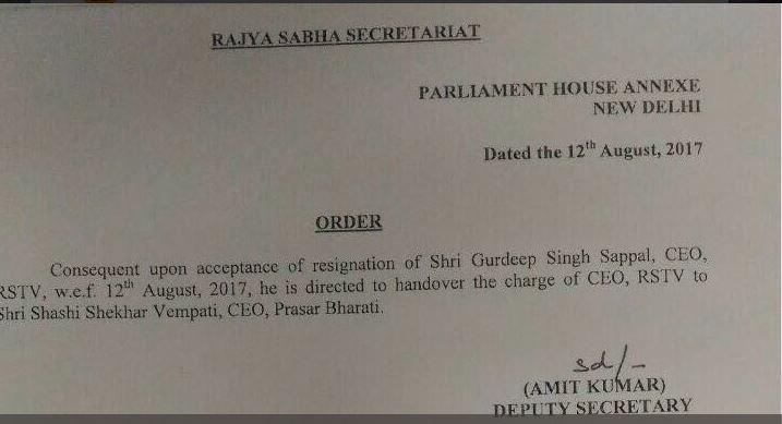 Rajya Sabha TV CEO